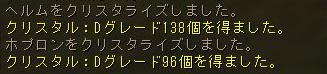 160120サブソロ4