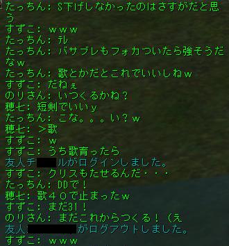 160121-4クラハン6歌増殖?w