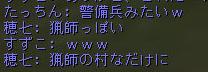 160121-5休憩中4感想