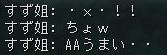 160121-7AA2上手い