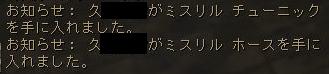 160121-7AA4ログ