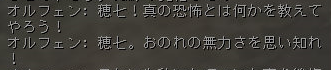 160122-1オルコア6七さん御指名