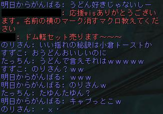160123-6たゆんたゆん