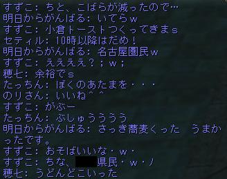 160123-5小倉トースト