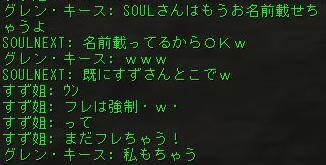 160124-2オルコア10フレ