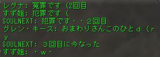 160124-2オルコア14流れ3