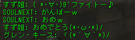 160124-2オルコア19オーク