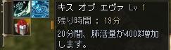 160124-2オルコア23チュゥ1