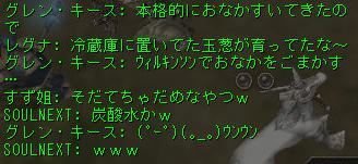 160124-2オルコア24空腹2