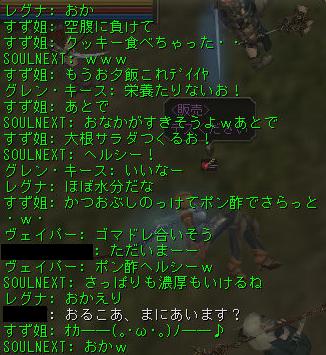 160124-2オルコア24空腹1