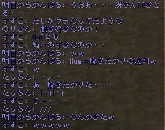 160124-3クラチャ2