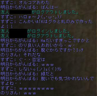 160124-3クラチャ1