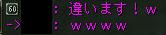 160124-4ペア4wis2