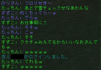 160124-4ペア2ごばく