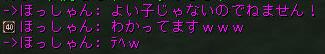 160125クラハン3wis