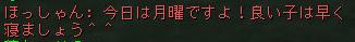 160125クラハン2WC
