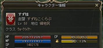160125姐UP