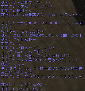 160126-4たまご肌3