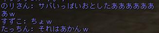 160126-8のりさん3