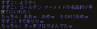 160127-1仕事前2