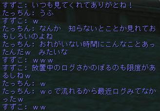 160127-1仕事前3