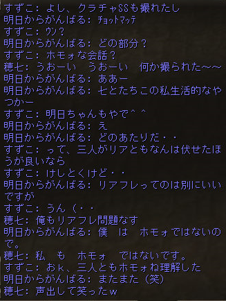 160128-5ホモォ5