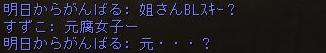 160128-5ホモォ9元