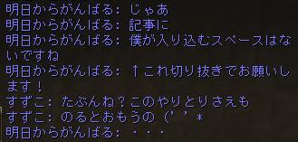 160128-5ホモォ7