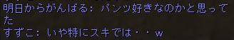 160128-6イメージ3