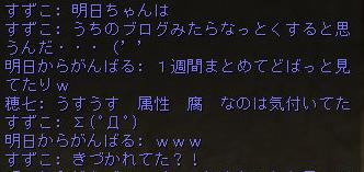 160128-6イメージ2