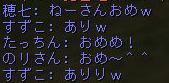 160129-1ソロ3
