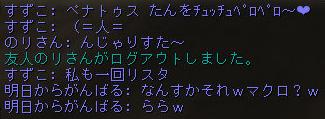 160129-4製作2