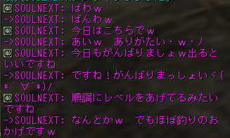 160130-1オルコア2wis