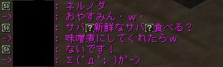 160130-3お魚屋さん?