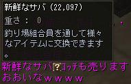 160130-2お魚屋さん2