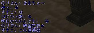160130-4クラチャ2