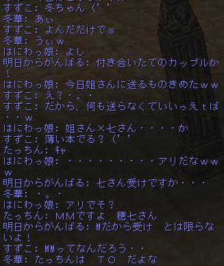 160130-4クラチャ3姐×七