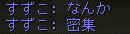 160130-4クラチャ9密集