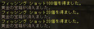 160131-1お手紙4