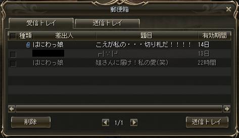 160131-1お手紙2