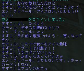 160131-3暖房1