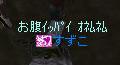 160131-4旗1