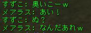 160131-5ペア5なんだ?