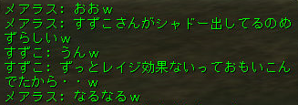160131-5ペア8シャドー