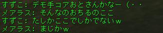 160131-5ペア10デモ手こあ