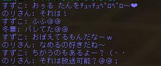 160131-6クラチャ1