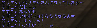160131-6クラチャ4
