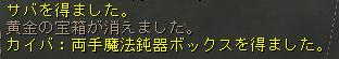 160201-1金箱1