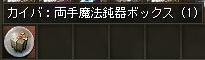 160201-1金箱2