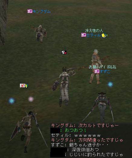 160201-3レイド9迷子
